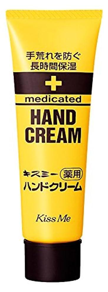 ゆり裏切り上級薬用ハンドクリーム 30gチューブ