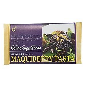 マギベリーパスタ 350g カルナ スーパーフード モチモチ食感 色鮮やかな麺