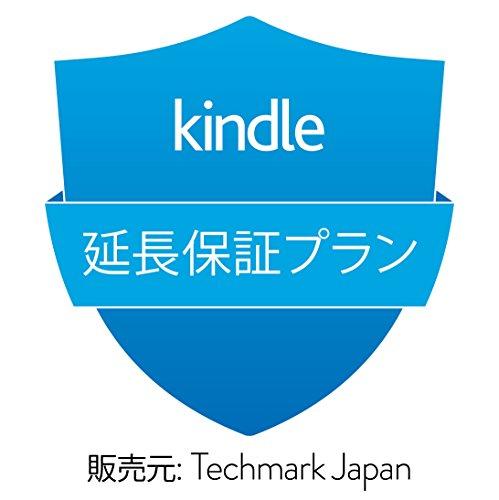 Kindle (ニューモデル)用 事故保証プラン (2年・落下・水濡れ等の保証付き)