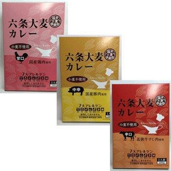 福井大麦倶楽部 「レトルト大麦カレー 家族セット(甘口・中辛・辛口 各1個)」