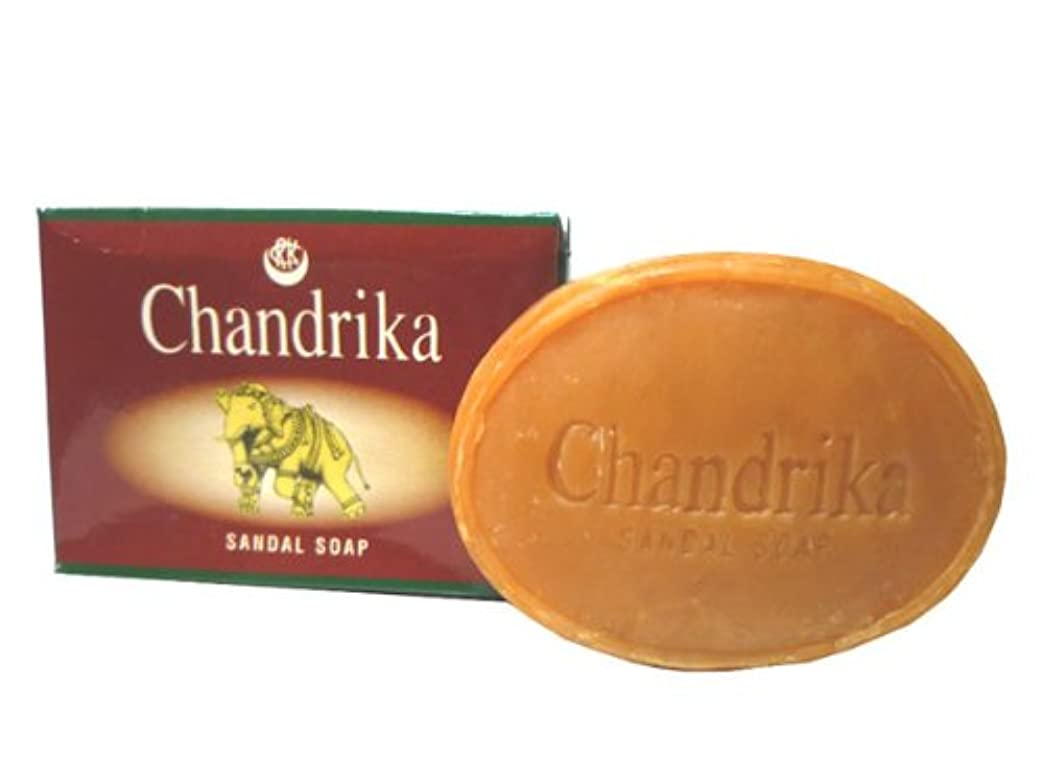 ミス活性化合成Chandrika Chandrika Sandal Bar Soap 75 gm by Chandrika