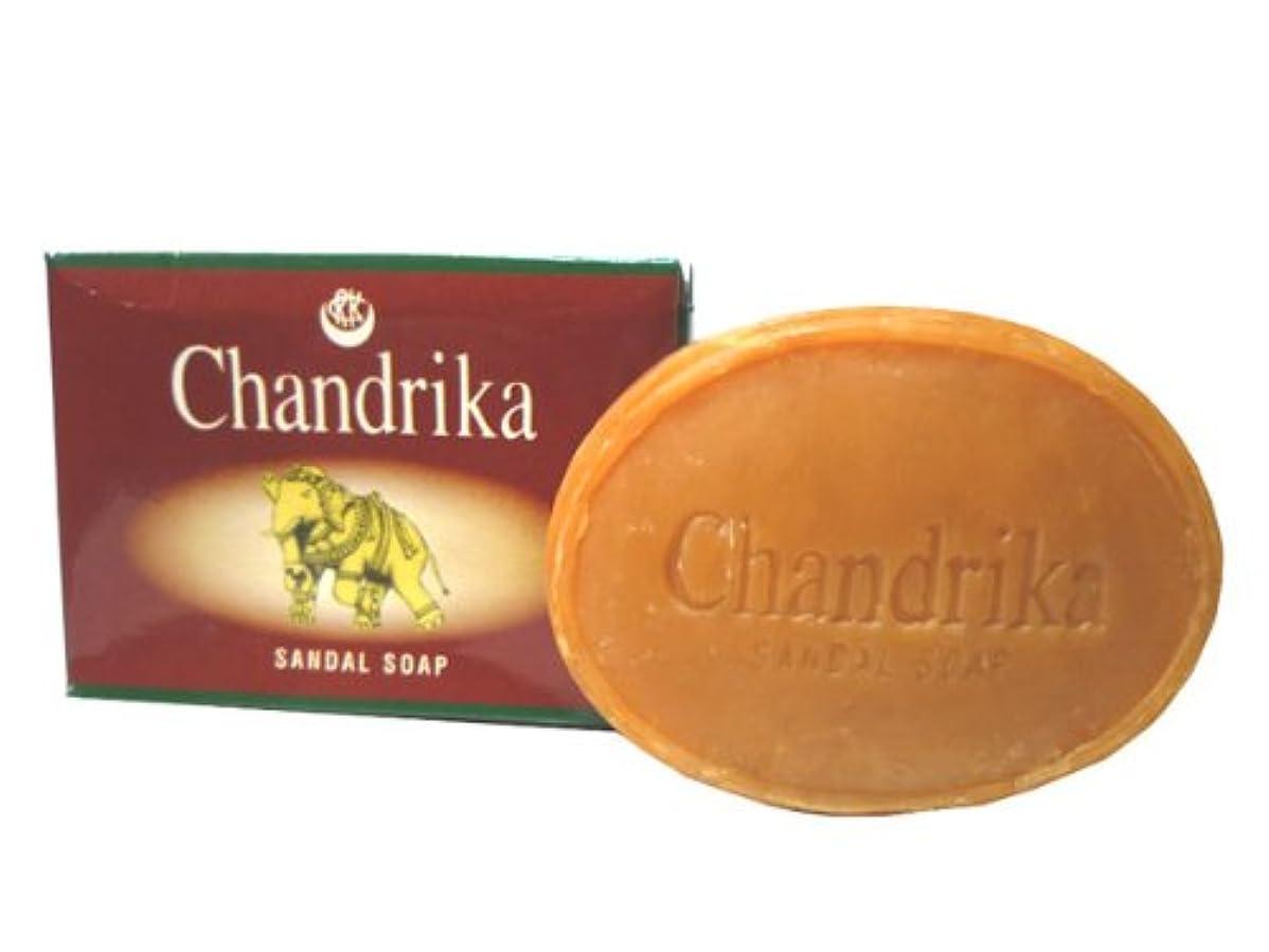 従順なリーン戻すChandrika Chandrika Sandal Bar Soap 75 gm by Chandrika