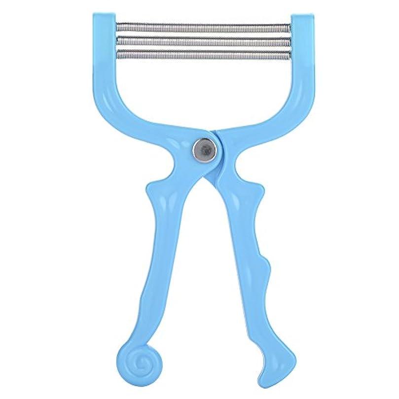 誰がシュガー引き金SoarUp 除毛 脱毛装置 ポータブル脱毛 痛くない除毛ケア 顔用 口 持ち運び安い(ブルー)