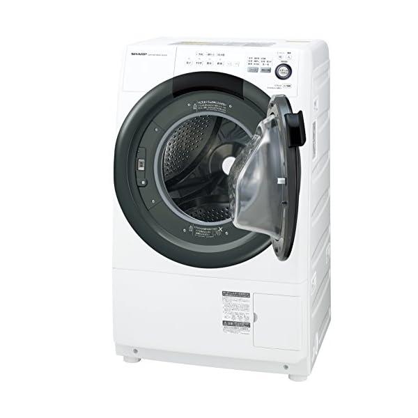 シャープ 洗濯乾燥機 ドラム式 7kg 右開き...の紹介画像2