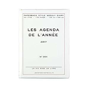 ハイタイド 手帳 2017 ウィークリー ブロック A6 ホワイト NA-4