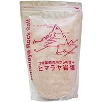 ヒマラヤ岩塩 ブラックパウダー(粉末)<食用・入浴用> (2kg)