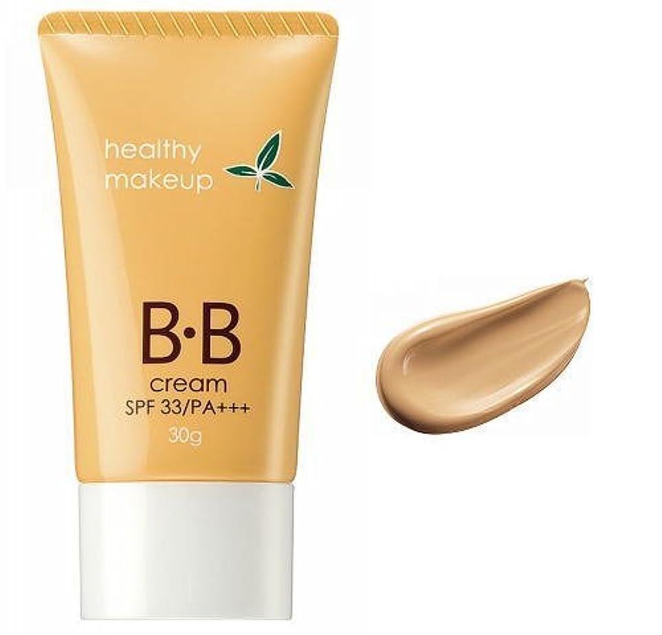 気分が良い始める化学薬品エイボン BB クリーム ナチュラルカバー (F053  ミディアムオークル)