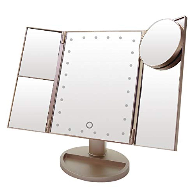アンプ過半数おっとLa Curie LED付き三面鏡 卓上スタンドミラー 化粧鏡 LEDライト21灯 2倍&3倍拡大鏡付き 折りたたみ式 スタンド ミラー タッチパネル 明るさ 角度自由調整 12ヶ月保証&日本語説明書 (ゴールド) LaCurie009