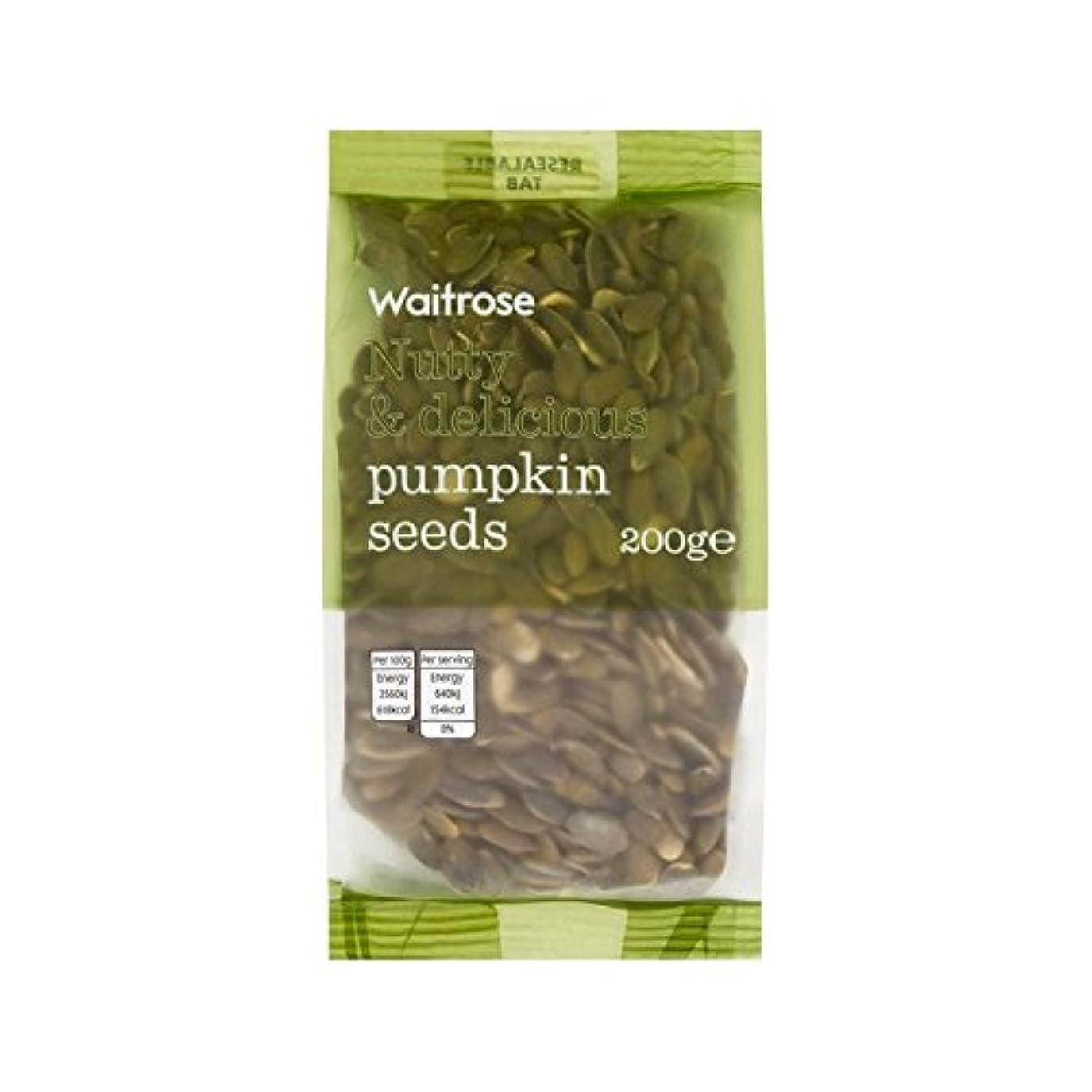 祖父母を訪問札入れ事実カボチャの種の200グラム (Waitrose) (x 2) - Pumpkin Seeds Waitrose 200g (Pack of 2)