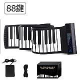 YOI Vocal 電子ピアノ 88鍵盤 MIDI 電子キーボード ロールピアノ Bluetooth機能 128種類音色 14曲模範曲 128種リズム マイク内蔵 USB 持ち運び フットペダル付き イヤホン/スピーカー対応 初心者向けセット 編曲/子供/練習/演奏/進学/プレゼント 日本語説明書 (MI004-88, ブラック)