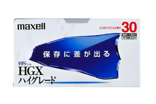 マクセル VHSビデオテープ HGX T-30HGX(B)S