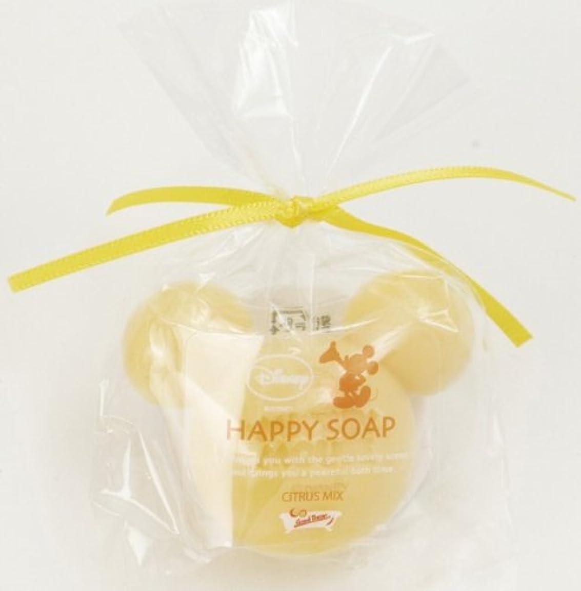 広がり囲い後継ミッキーマウスのプチギフト ハッピーソープ イエロー(オレンジの香り)