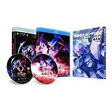 Mobile Suit Gundam UC [Special Edition] [Japan Import] [並行輸入品]