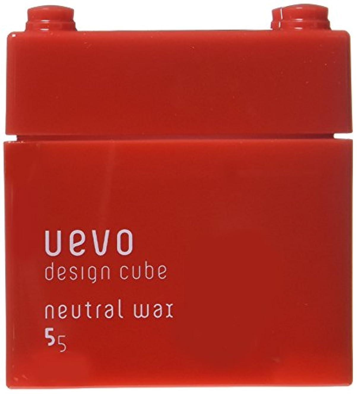 コーン柱有毒なウェーボ デザインキューブ ニュートラルワックス 80g