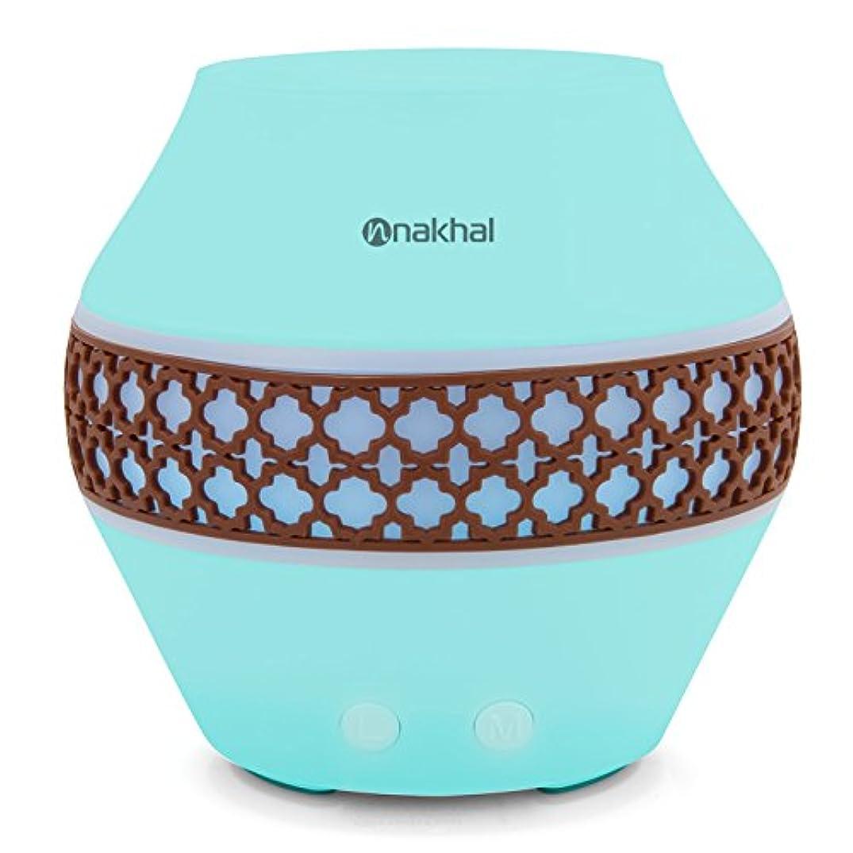 少ない従者情報Nakhal 120 ml Aromatherapy Essential Oil Diffuser、超音波クールなミスト加湿器で7色LEDライト変更 – Classical