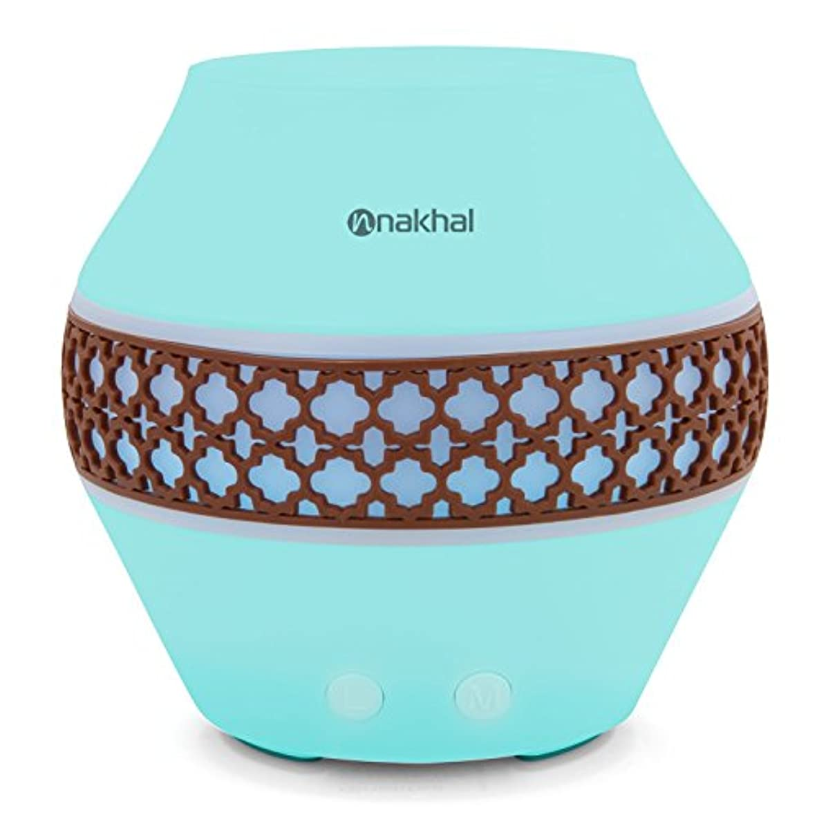 眉をひそめる最適漏れNakhal 120 ml Aromatherapy Essential Oil Diffuser、超音波クールなミスト加湿器で7色LEDライト変更 – Classical