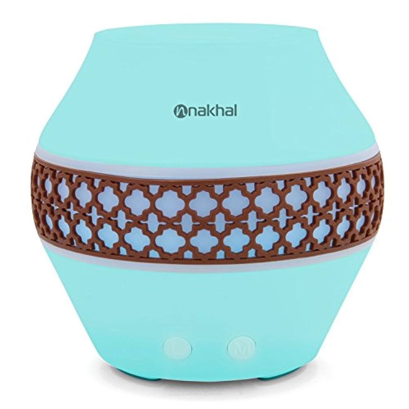 航空機呼び出す寄付するNakhal 120 ml Aromatherapy Essential Oil Diffuser、超音波クールなミスト加湿器で7色LEDライト変更 – Classical