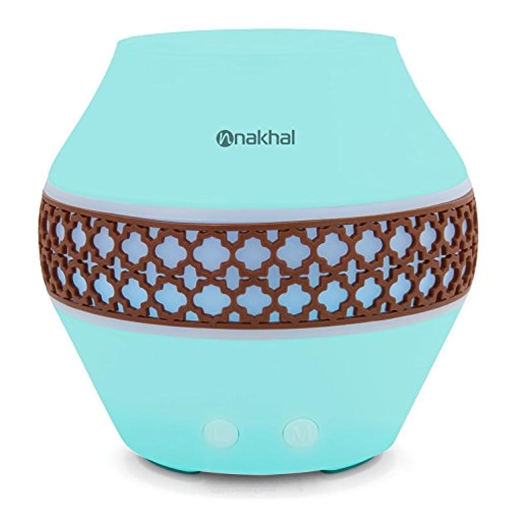 頬期限シミュレートするNakhal 120 ml Aromatherapy Essential Oil Diffuser、超音波クールなミスト加湿器で7色LEDライト変更 – Classical