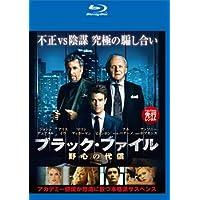 ブラック・ファイル 野心の代償 [Blu-ray]【レンタル落ち】