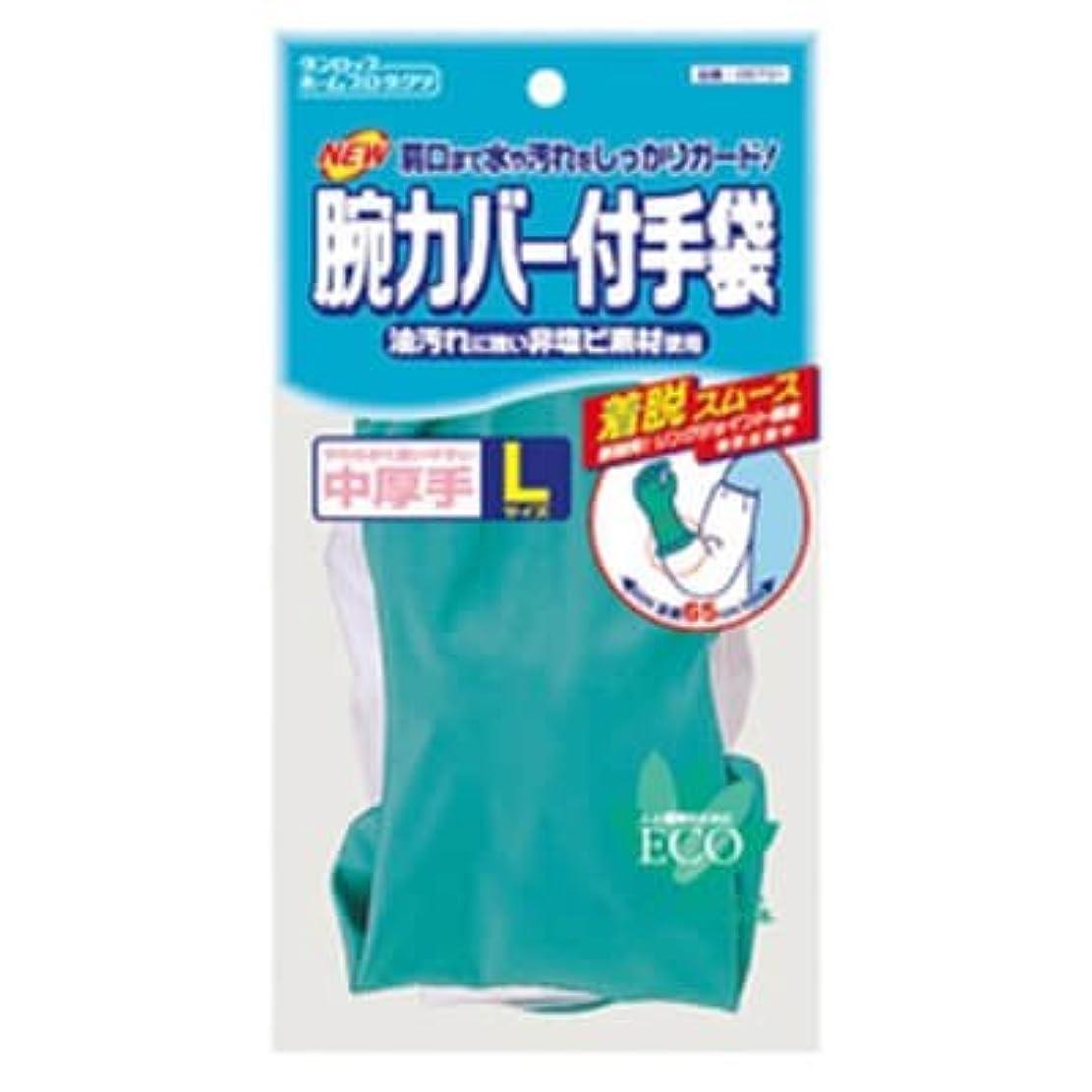 ベース追加するベル【ケース販売】 ダンロップ ニトリル中厚手 腕カバー付手袋 L グリーン (5双×12袋)
