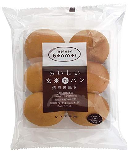 小麦粉・卵・乳製品不使用の米粉パン / おいしい玄米丸パン 6個入り×8袋 (焙煎黒焼き)