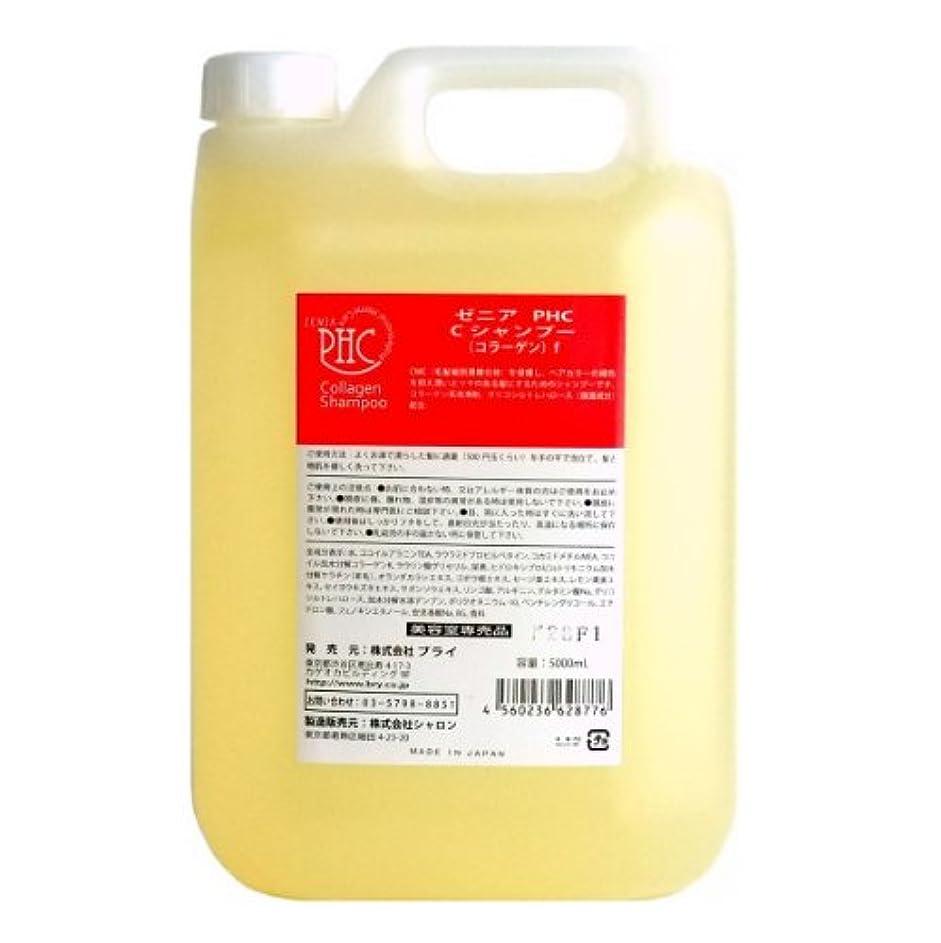商業の持続的誰でも【ブライ】ゼニア PHC コラーゲンシャンプー 詰め替え用 5000ml