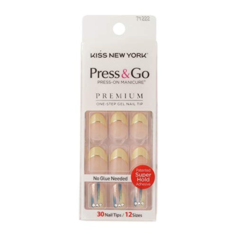 キャプチャー借りている繰り返すキスニューヨーク (KISS NEW YORK) KISS NEWYORK ネイルチップPress&Go BHJ32J 19g