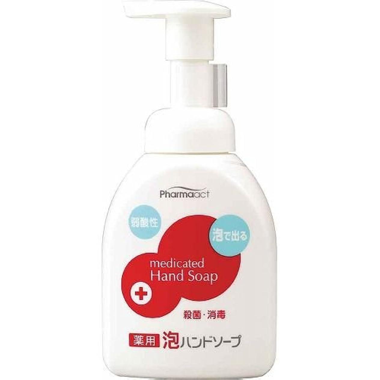 格差害虫六【まとめ買い】ファーマアクト 弱酸性薬用泡ハンドソープボトル 250ml ×4個