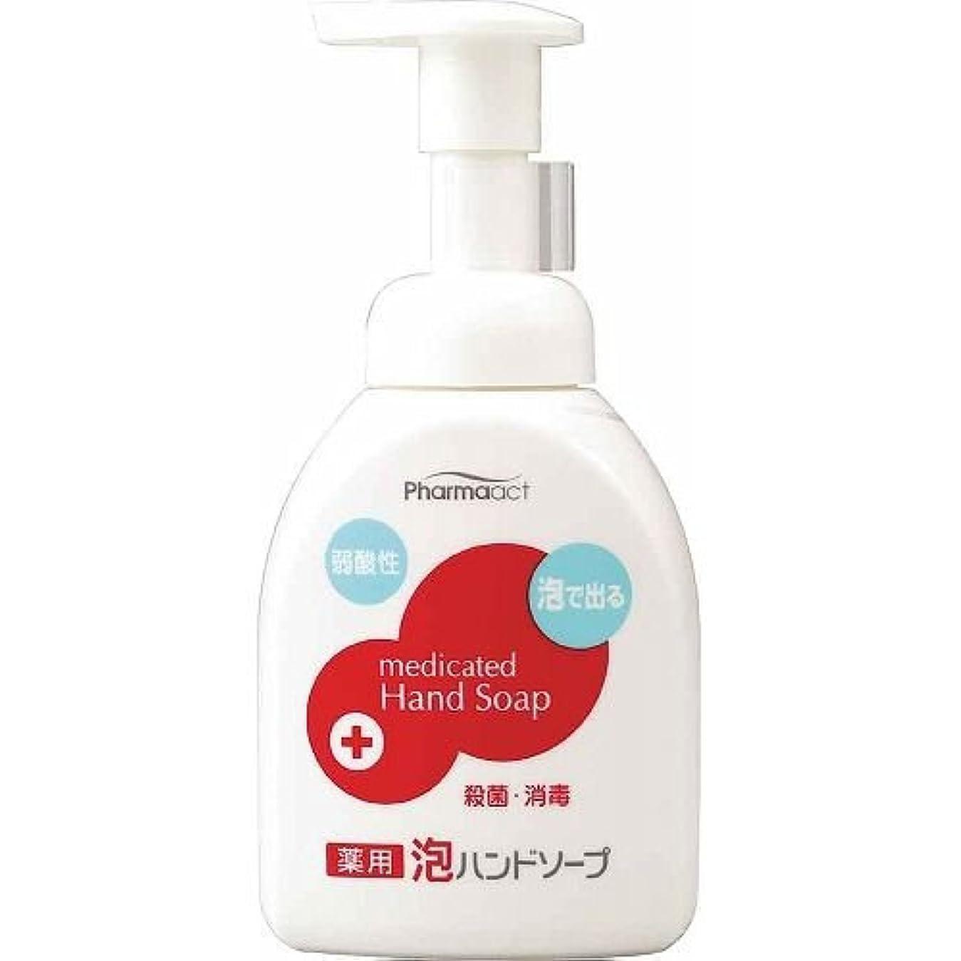 うつ顔料汚染する【まとめ買い】ファーマアクト 弱酸性薬用泡ハンドソープボトル 250ml ×8個