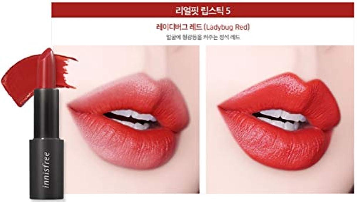 踏みつけ権威レギュラー[イニスフリー] innisfree [リアル フィット リップスティック 3.1g - 2019 リニューアル] Real Fit Lipstick 3.1g 2019 Renewal [海外直送品] (05. レディバグ レッド (Ladybug Red))