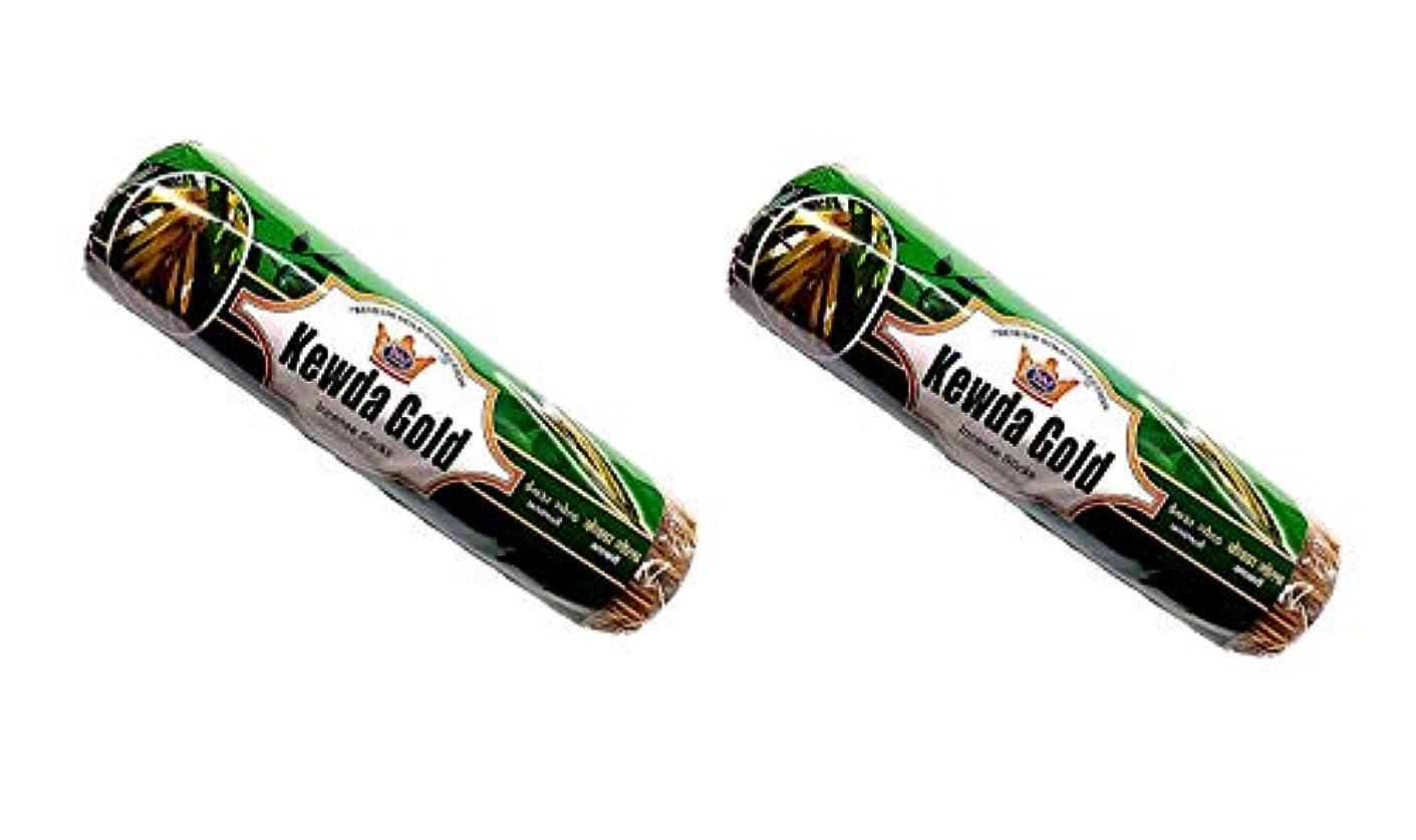 従来の鳴らす神経衰弱Kevda Gold Insense Sticks Pack of 2 (250g x 2)