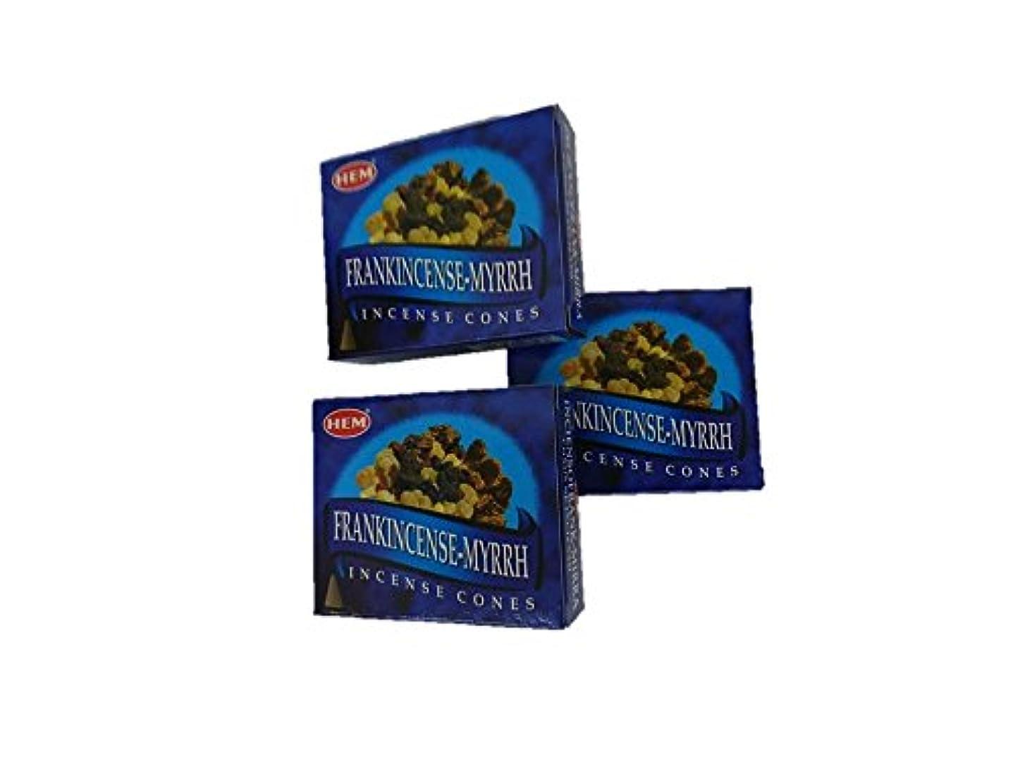 スポット寺院鎮静剤HEM(ヘム)お香コーン フランキンセンスミルラ コーン 3個セット
