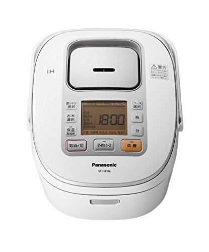 パナソニック5.5合炊飯器IH式ホワイトSR-HB106-W