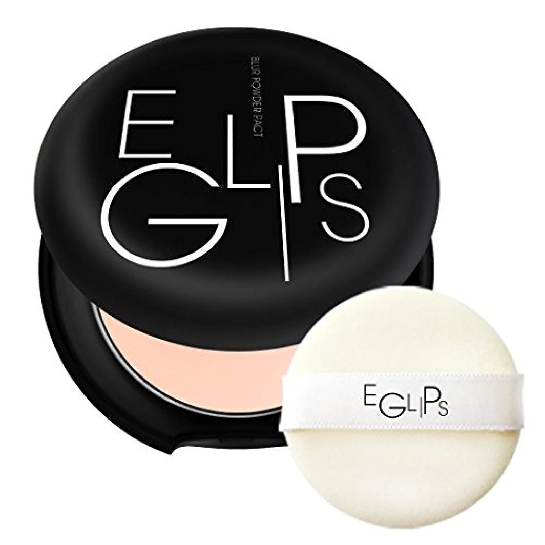 変動する保護する欠点EGLIPS(イーグリップス) ブラーパウダーパクト (13号)