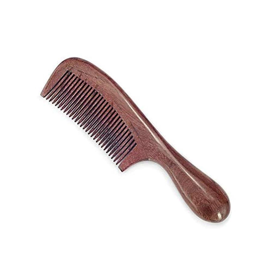 スクリュー避けられない部門Fashianナチュラルバイオレットウッドくし - ロングハンドル太い帯電防止理髪くし ヘアケア