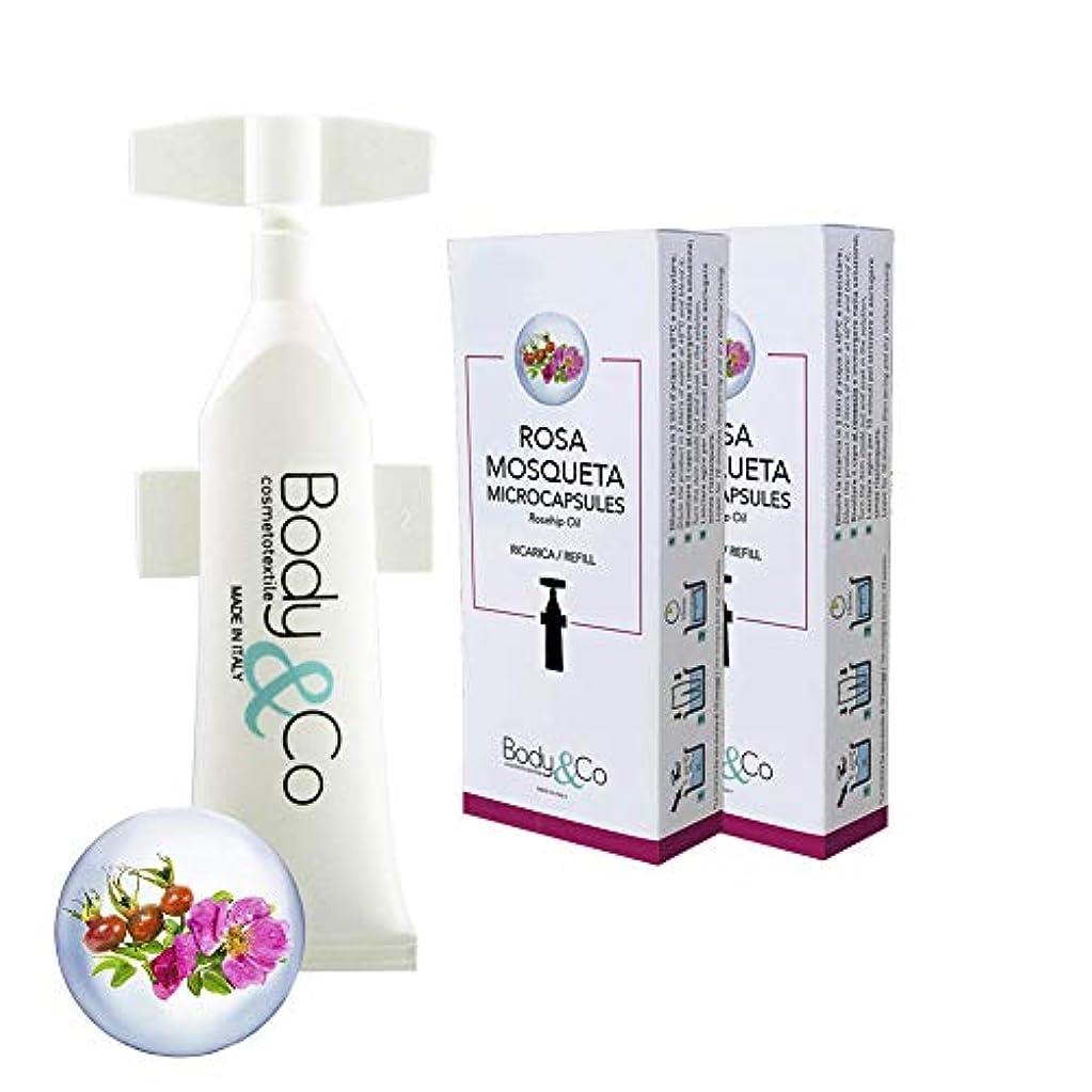 危機マットマダムBody&Co Cosmetic Refill 10 ml Rosa Mosqueta Oil (OLIO DI ROSA MOSQUETA 10 ML, 2 REFILLS 10 ML)