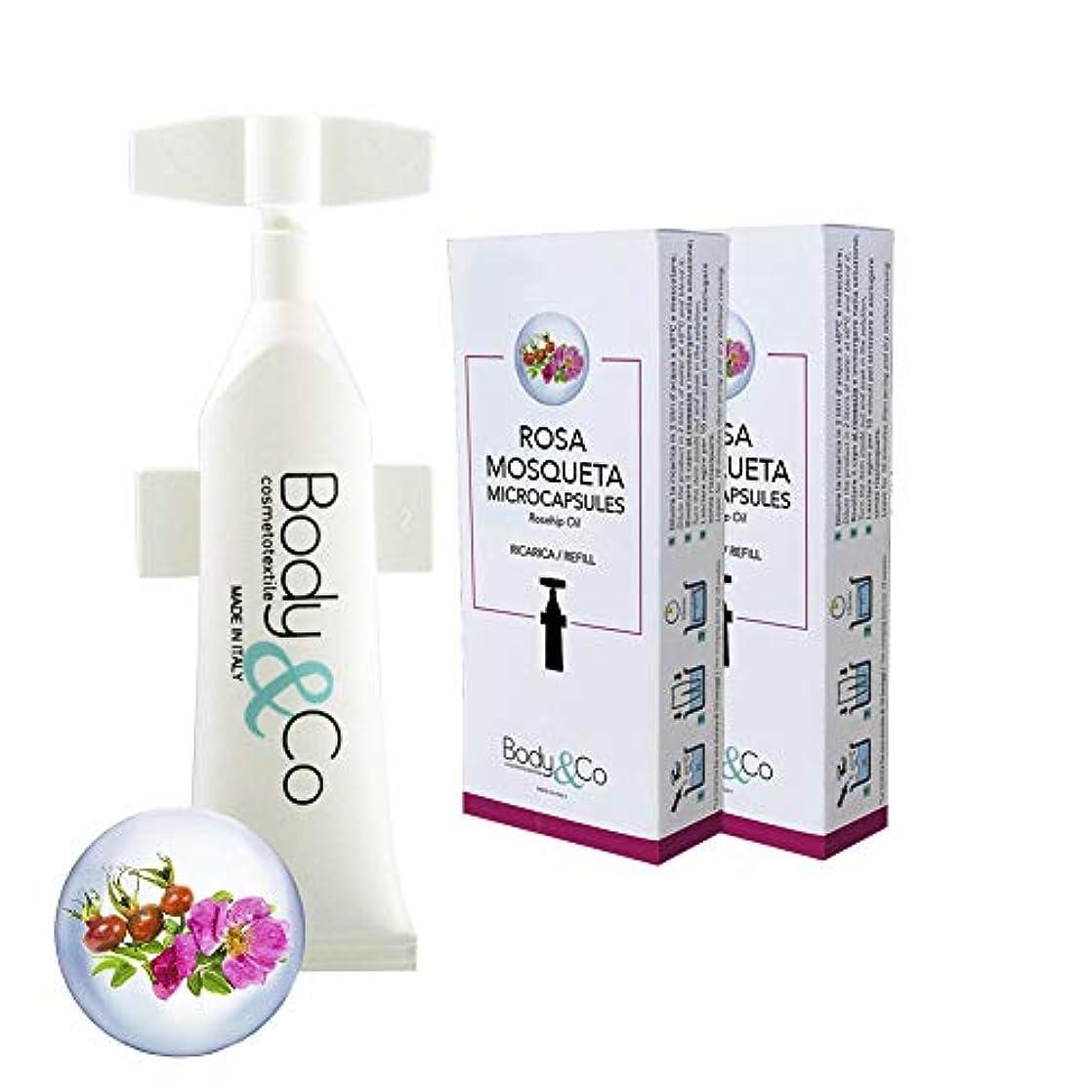自動的に階下コンデンサーBody&Co Cosmetic Refill 10 ml Rosa Mosqueta Oil (OLIO DI ROSA MOSQUETA 10 ML, 2 REFILLS 10 ML)