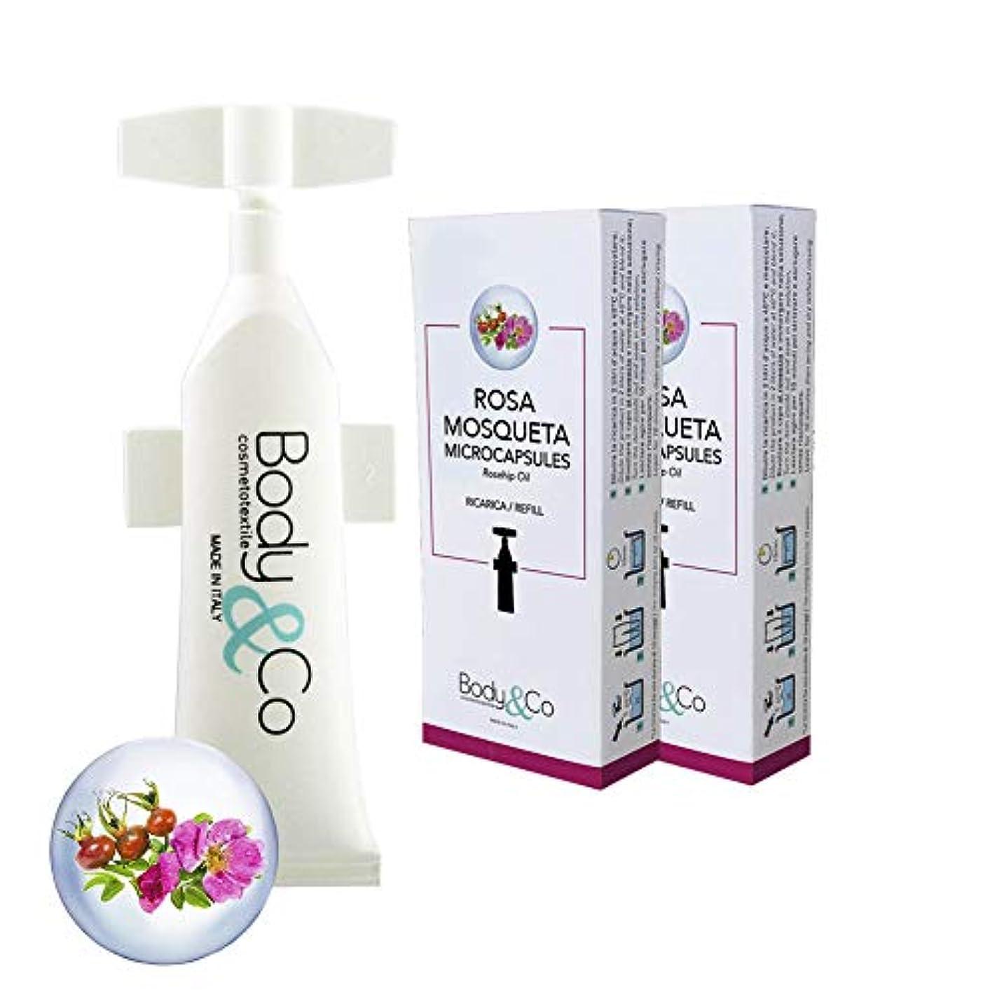 石のあいさつエージェントBody&Co Cosmetic Refill 10 ml Rosa Mosqueta Oil (OLIO DI ROSA MOSQUETA 10 ML, 2 REFILLS 10 ML)