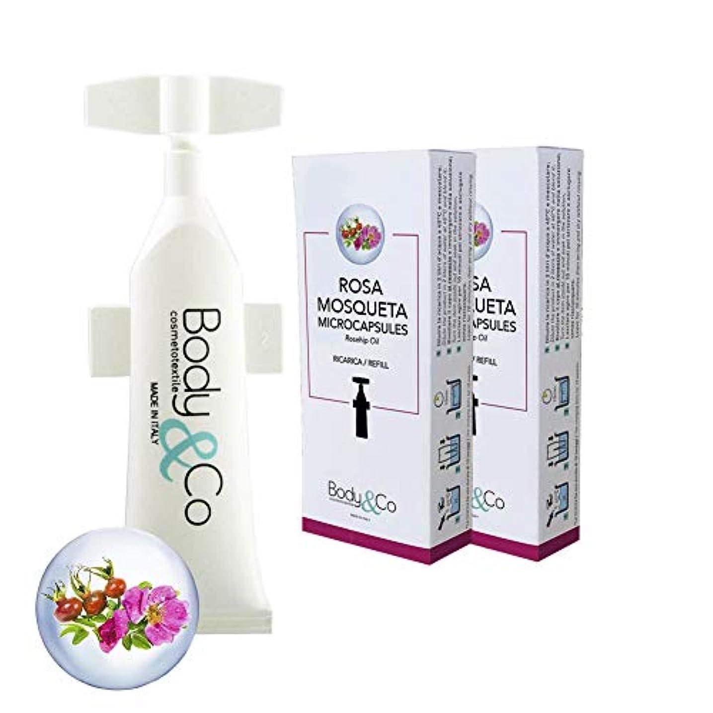 ベットリスナー有効なBody&Co Cosmetic Refill 10 ml Rosa Mosqueta Oil (OLIO DI ROSA MOSQUETA 10 ML, 2 REFILLS 10 ML)