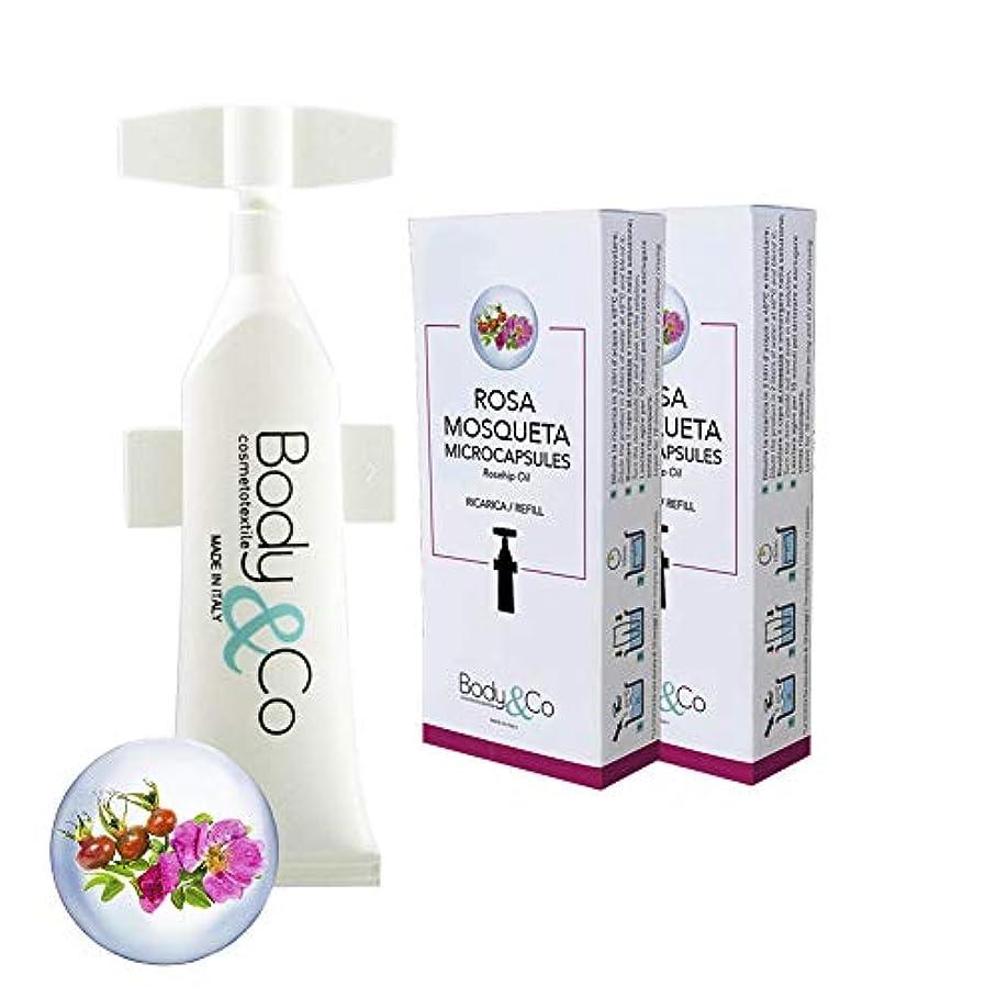 スピリチュアル黙認する支配するBody&Co Cosmetic Refill 10 ml Rosa Mosqueta Oil (OLIO DI ROSA MOSQUETA 10 ML, 2 REFILLS 10 ML)