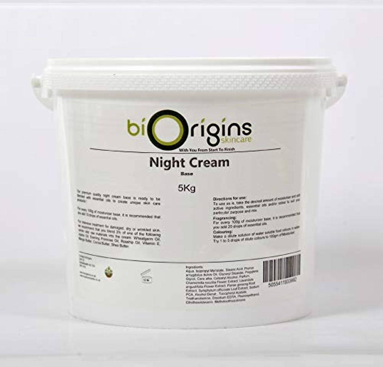 基礎労苦垂直Night Cream - Botanical Skincare Base - 5Kg