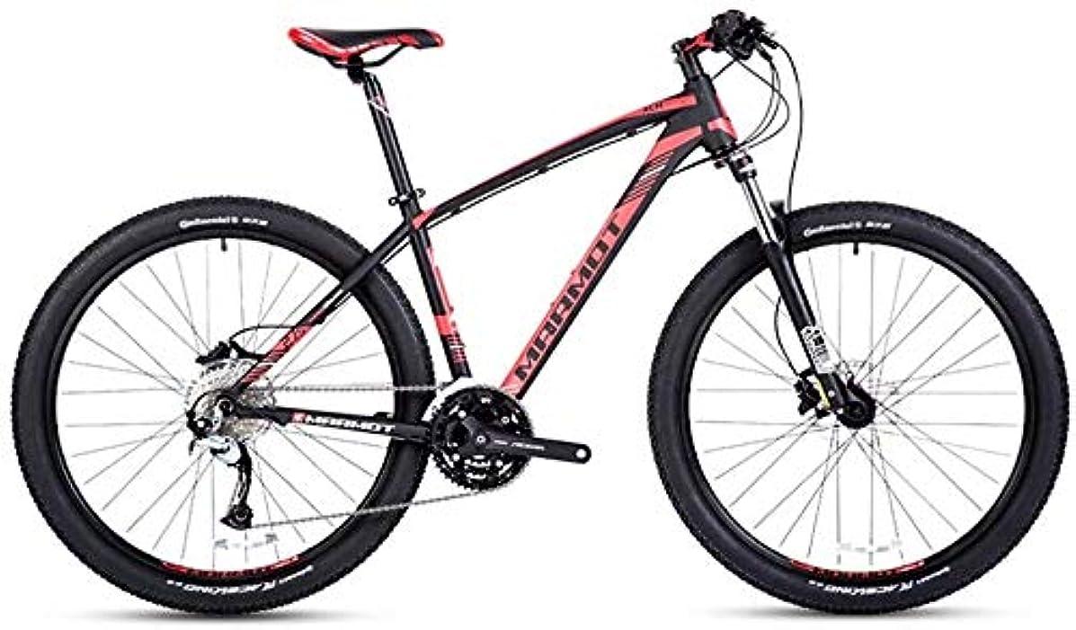 病テクスチャーヘルパー27スピードマウンテンバイク、メンズアルミニウム27.5インチハードテイルマウンテンバイク、全地形自転車とのデュアルディスクブレーキ、アジャスタブルシート