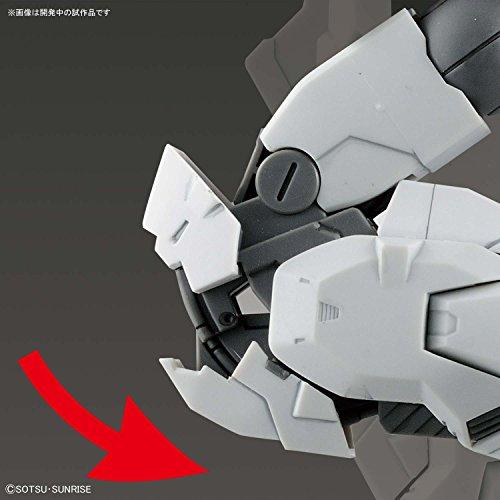 HGUC 機動戦士MOONガンダム ムーンガンダム 1/144スケール 色分け済みプラモデル