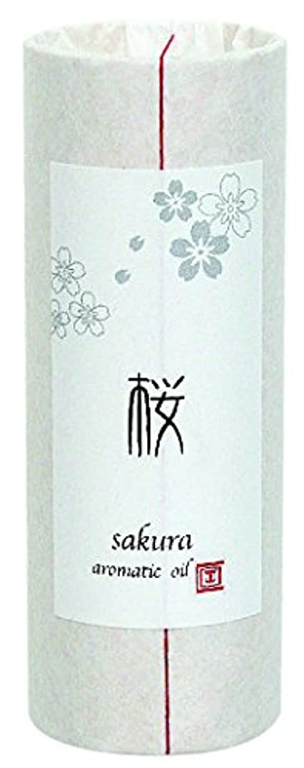 チーフインク説得力のある香油 桜