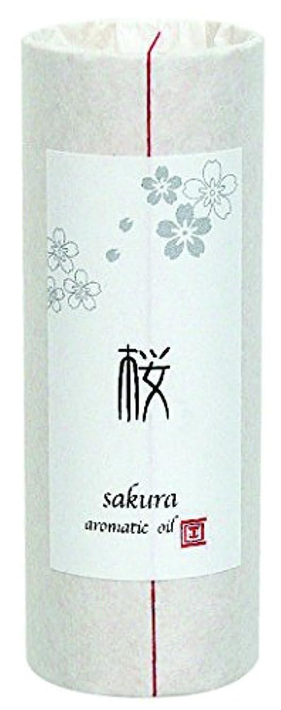 ミスペンド程度信頼性のある香油 桜