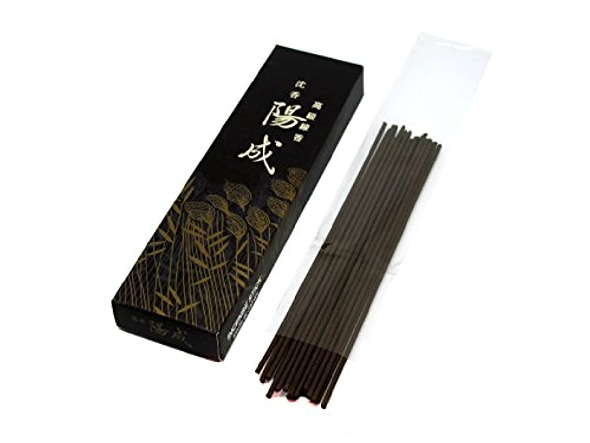 隔離する便利さ物足りないgyokushodo Agarwood / Aloeswood / Oud Japanese Incense Sticks jinko yozeiスモールパックトライアルサイズ5.5インチ20 Sticks日本製