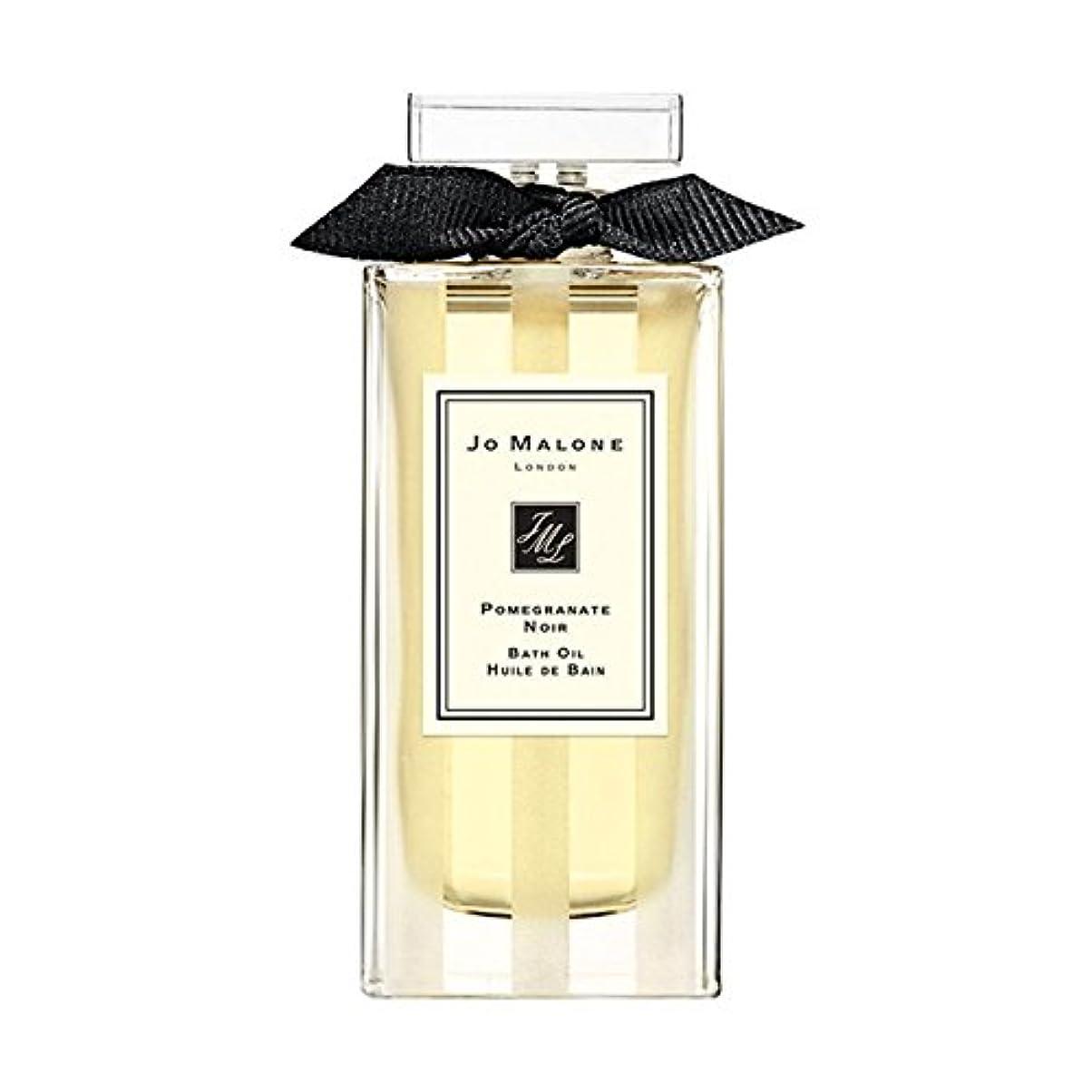 雄弁ペニー翻訳するJo Malone ジョーマローン, バスオイル -ザクロ?ノワール (30ml),'Pomegranate Noir' Bath Oil (1oz) [海外直送品] [並行輸入品]