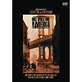 ワンス・アポン・ア・タイム・イン・アメリカ [DVD]