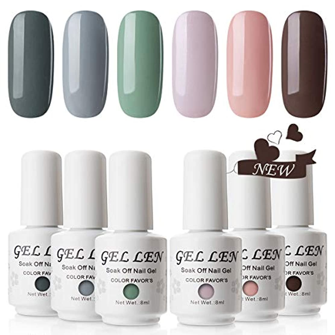彼女のポジティブブロンズGellen ジェルネイル カラージェル 厳選6色 UV/LED ラメ 全ての女性に愛されるカラー 8ml くすみカラー 和色
