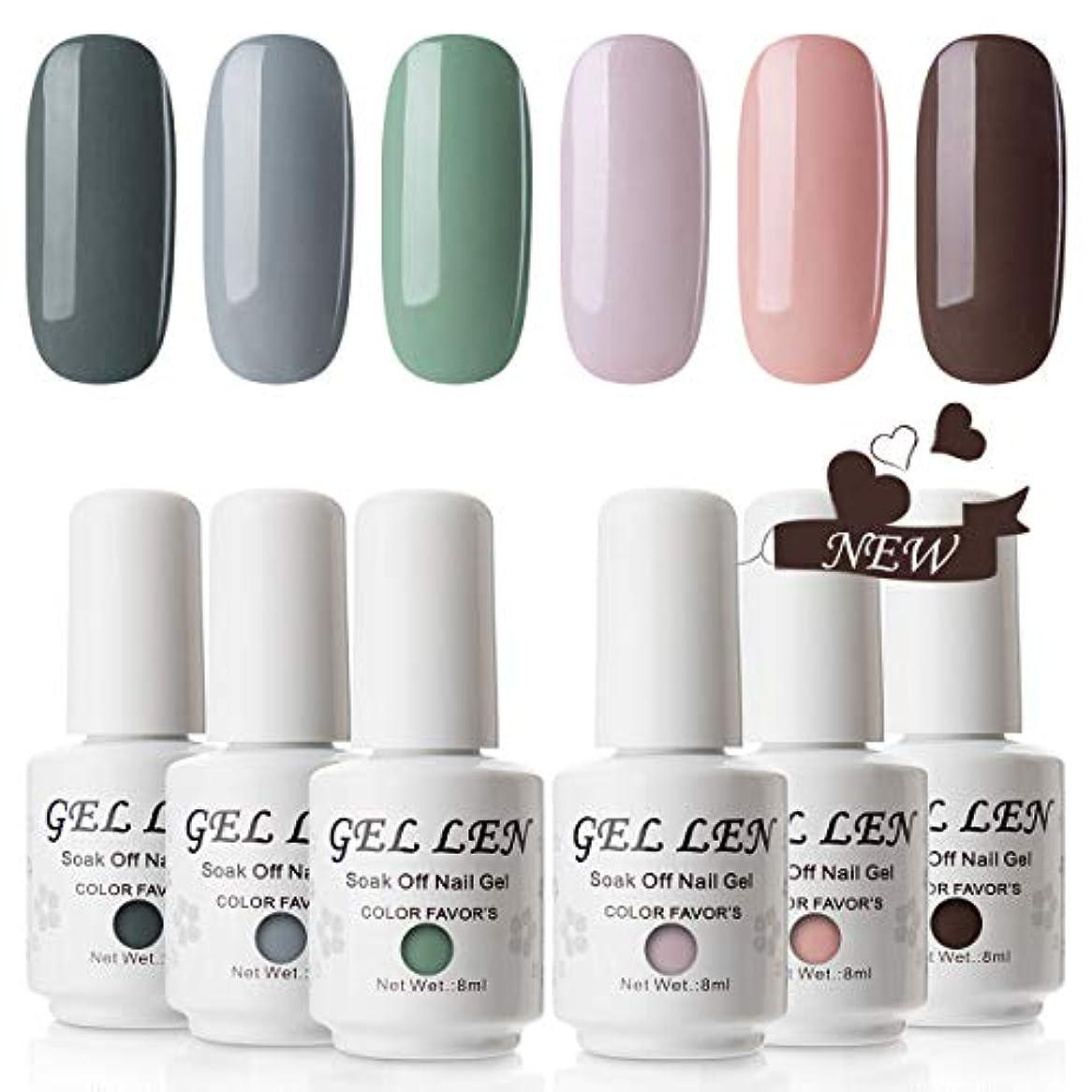 破裂チョコレートフローGellen ジェルネイル カラージェル 厳選6色 UV/LED ラメ 全ての女性に愛されるカラー 8ml くすみカラー 和色